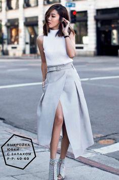 выкройка юбки-миди с запАхом #выкройки #выкройка_юбки #как_сшить_юбкуhttps://patterneasy.com/ready-patterns/midi-skirt