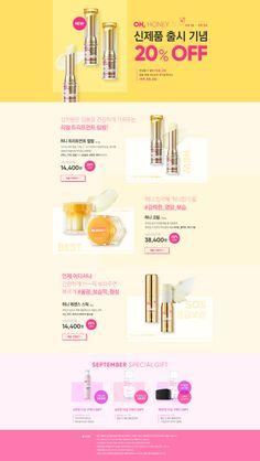바닐라코 이벤트ㅣ바닐라코 skincare for make-up Poster Design Inspiration, Website Design Inspiration, Beauty Web, Online Web Design, Cosmetic Design, Brand Promotion, Event Page, Event Marketing, Event Design