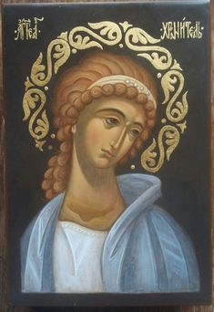 Byzantine Art, Byzantine Icons, Religious Icons, Religious Art, Paint Icon, Divine Mother, Guardian Angels, Adam And Eve, Orthodox Icons