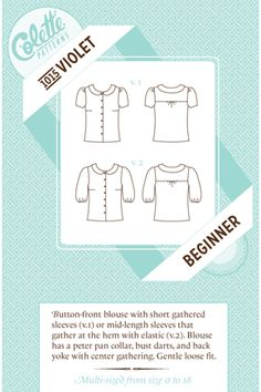 Colette Violet blouse pattern