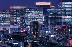 Lock On in the direction of Tokyo Station!