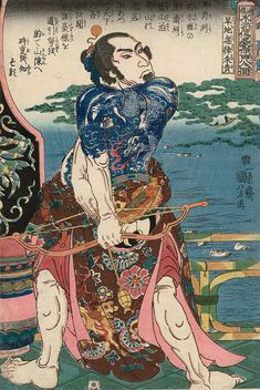 Utagawa Kuniyoshi: Zhu Gui, the Dry-land Crocodile (Kanchikotsuritsu Shuki), from the series One Hundred and Eight Heroes of the Popular Shuihuzhuan (Tsûzoku Suikoden gôketsu hyakuhachinin no hitori) - Museum of Fine Arts Tattoo Samurai, Samurai Art, Yakuza Tattoo, Samurai Warrior, Art Vampire, Vampire Knight, Samourai Tattoo, Suikoden, Japanese Mythology