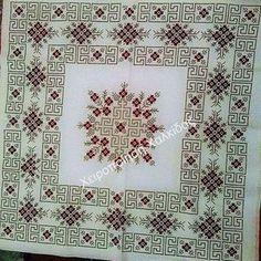 Cross Stitch Art, Cross Stitch Borders, Cross Stitch Patterns, Embroidery Patterns, Hand Embroidery, Palestinian Embroidery, Crochet Bedspread, Needlework, Bohemian Rug