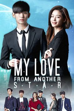 My Love from Another Star starring Kim Soo Hyun and Jeon Ji Hyun Love this drama lo lovely story now every girl want to marry a Allien jaja ;p Kim Soo Hyundai was hillarious in this drama ; Korean Drama List, Korean Drama Series, Watch Korean Drama, Korean Tv Shows, Big Bang Top, Jung Yong Hwa, Kdrama, Drama Korea, Movies To Watch