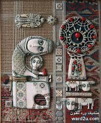 Image result for Tsolak Shahinyan