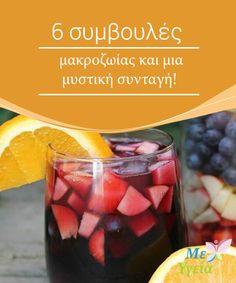 Fruit Salad, Cantaloupe, Vegetables, Food, Storage, Purse Storage, Fruit Salads, Essen, Larger