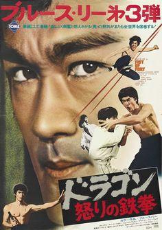 Furia Oriental - Jing wu men - Fist of Fury (1972) | Espiral de violencia...