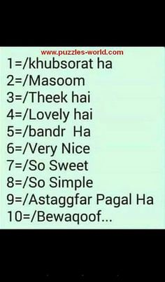 Read 😂😂 from the story quotes tagging by World_of_cuties (Ani+Harshu) with reads. Comment number Answer you will get By today n. Cute Jokes, Very Funny Jokes, Bff Quotes Funny, Jokes Quotes, Funny Words To Say, Dare Games For Friends, Latest Funny Jokes, Funny Questions, Real Friendship Quotes