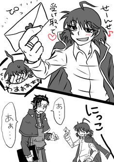 Demon King, Fuji, Babe, Anime, Ship, Comics, Twitter, School, Drawings