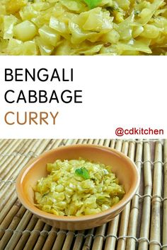 Made with cabbage, potatoes, oil, turmeric, green chili paste, cumin, ground coriander, ginger, butter, bay leaves, garam masala, salt, sugar | CDKitchen.com