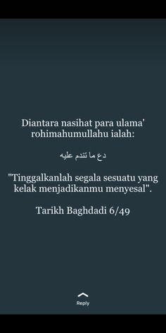 Reminder Quotes, Self Reminder, Learn Islam, Pretty Quotes, Mecca, Pli, Islamic Quotes, Allah, Muslim