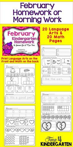 kindergarten how to get 20