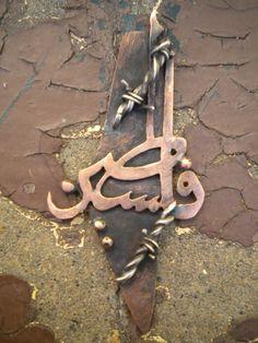 Palestine Will Be Free...Insha Allah...Long Live Palestine !!!...kd