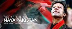 Image result for pti tigers