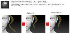 1442998803738-p14.jpg 1,000×700 ピクセル