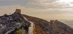Greatwall ladder (长城天梯) - null