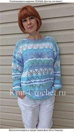 Shrug Knitting Pattern, Lace Knitting Stitches, Lace Knitting Patterns, Cardigan Pattern, Knitting Designs, Pullover Designs, Crochet Fashion, Knit Crochet, Knitwear