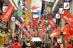 uonotana  魚の棚  http://www.uonotana.or.jp/