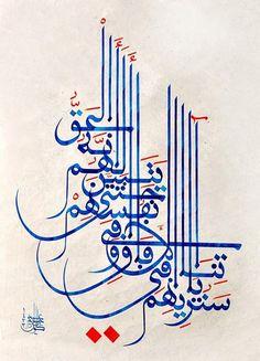 لوحات - عبد الرحيم كولين (المغرب)