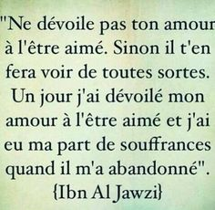 Afficher l'image d'origine Religious Quotes, Islamic Quotes, Citations Photo, Freedom Meaning, Plus Belle Citation, French Words, Hadith, Love Messages, Beautiful Words
