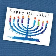 create your own religious Chanukah party invitations with your unique invitation wordings at CardsShoppe