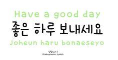 Have a good day in korean - Kimbap Noona's korean lessons.