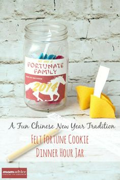 Chinese New Year Family Tradition: We Are a Fortunate Family Felt Fortune Cookies from MomAdvice.com.