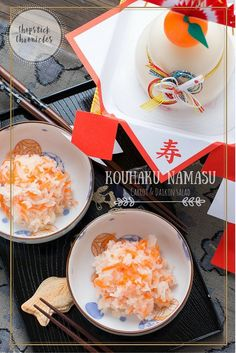 Kouhaku Namasu is a delicious and refreshing Japanese New Year's specialty! This carrot & daikon vinegared salad is a tasty side dish! Vegetarian Appetizers, Easy Appetizer Recipes, Vegetarian Recipes, Healthy Asian Recipes, Side Recipes, Korean Recipes, Korean Food, Healthy Food, Restaurant Recipes