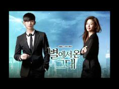 [FULL ALBUM] 별에서 온 그대 You Who Came From The Stars OST (CD1)