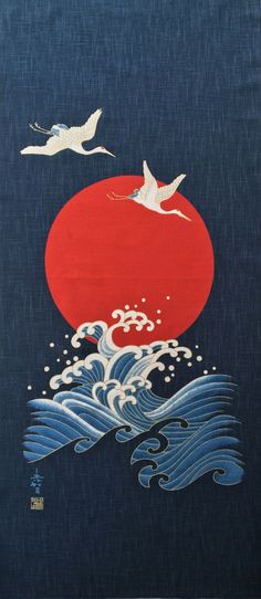 Japanese indigo fabric panel with red sun, traditional waves cranes. this would be lovely Fabric Panel Quilts, Fabric Panels, Curtain Fabric, Wallpapper Iphone, Art Soleil, Noren Curtains, Door Curtains, Theme Tattoo, Art Asiatique
