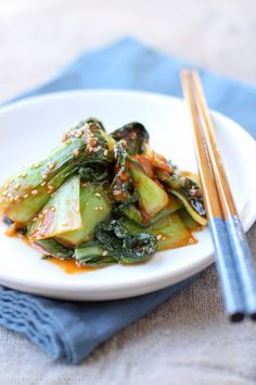 Korean-style bok choy is a quick and easy veggie side dish that is hearty, healthy, and full of Korean flavors! (MADE) Note: more save than veggies, more bok choy next time! Korean Side Dishes, Veggie Side Dishes, Vegetable Sides, Side Dish Recipes, Veggie Recipes, Vegetarian Recipes, Cooking Recipes, Healthy Recipes, Korean Recipes