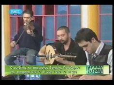 Gendi kule-George alevizos-Fide koksal-Giorgos Stogiorgis - ET1