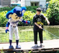Japan, Baseball, Japanese