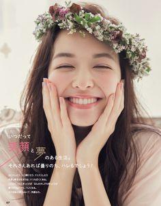 CanCam2017年1月号P87 - Woman Insight | ファッション・モデル・恋愛、すべての女子への情報サイト Beautiful Morning, Beautiful Person, Japanese Beauty, Asian Beauty, Fresh Face Makeup, Japanese Photography, Model Face, Le Jolie, Japan Girl