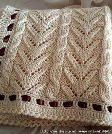 El patrón de la alfombra.