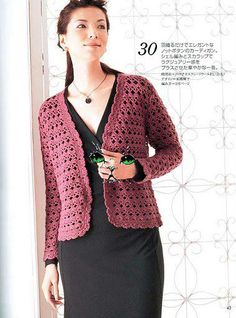 Crochet Cardigans & Vests - The world-creative   Mauve cardigan shell pattern