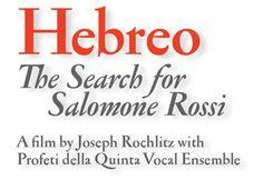The Search for Salomone Rossi