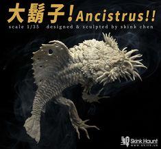 (19) skink chen (@ChenSkink) / Twitter Sculptures, Lion Sculpture, Skeleton Art, Chen, Sculpting, Creatures, Model Kits, Taxidermy, Twitter