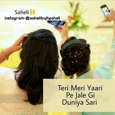 Bilkul Sahi h .JB tk kamini na Bola tb tk baat hi nhi shuru hoti h Best Friend Quotes Funny, Besties Quotes, Girl Quotes, Story Quotes, Sister Quotes, Crazy Friends, Friends In Love, Girly Facts, Pakistan Wedding