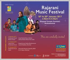 You are cordially invited to Rajarani Music Festival. Tourism, Invitations, Music, Movies, Movie Posters, Turismo, Musica, Musik, Films