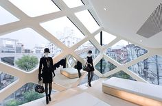 PRADA Tokyo building  Minato - Ku, Tokyo, Japan  By Herzog & de Meuron  Via Architectuul