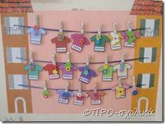 P9191179: P9191179 Classroom Displays, Classroom Organization, Classroom Decor, Attendance Board, Welcome Boards, Learning Arabic, Montessori Activities, Bulletin Boards, Art Lessons