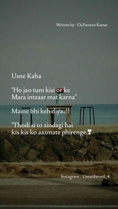 48218990 Pin by Hamed on Alfaaz (Urdu/Hindi poetry) Poet Quotes, Hindi Quotes, True Quotes, Words Quotes, Quotations, Shyari Quotes, Deep Words, Love Words, Urdu Thoughts
