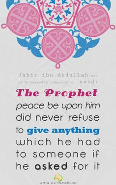 Prophet muhammad peace be upon him Islamic Qoutes, Muslim Quotes, Le Prophete Mohamed, Saw Quotes, Allah Islam, Allah God, Islam Muslim, All About Islam, Peace Be Upon Him