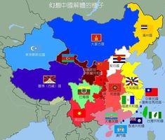 Map chinese language