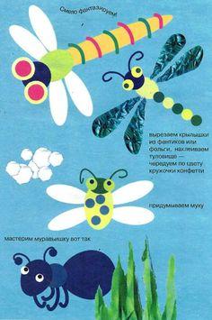 * Insecten van gekleurd papier