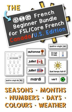 French Flash Cards: Numbers, Colours, Weather, Months, Seasons for Canada/U.S