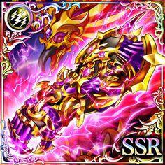 雷属性防具 -イグドラシル戦記~世界樹の騎士団~@wiki - Gamerch