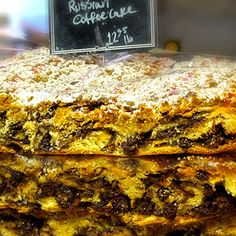 Russian Coffee Cake @ Zaro's Bread Basket