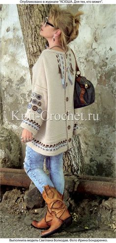 """Knitted with needles tunic """"Sabrina"""" ra . - Knitted on knitting needles tunic """"Sabrina"""" size - Gilet Crochet, Crochet Coat, Crochet Motifs, Crochet Jacket, Crochet Cardigan, Crochet Clothes, Diy Clothes, Knitting Patterns, Knitting"""